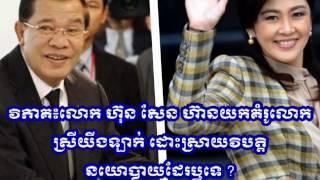 Khmernewstime - Does Hun Sen Dare to Add...
