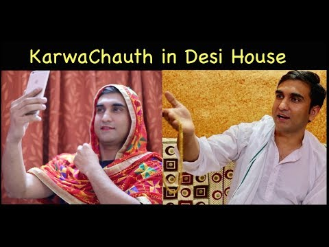 Karwa Chauth in Desi House -   Lalit Shokeen Films  