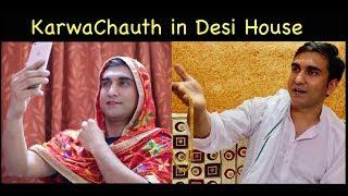 Karwa Chauth in Desi House -   Lalit Shokeen Fi...