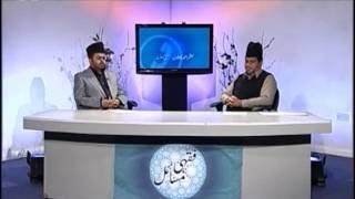Urdu Fiq'hi Masail #81 - Teachings of Islam Ahmadiyya