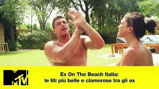 Ex On The Beach Italia: le liti più belle e clamorose tra gli ex