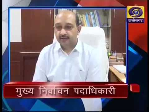 Chhattisgarh ddnews 15 11 18 Twitter @ddnewsraipur 6 30 PM