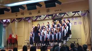 Publication Date: 2018-03-24 | Video Title: SWK 《三十五周年校慶》合唱團表演 2 (石圍角小學)