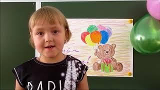 Бежецк. Поздравление Детского сада № 9