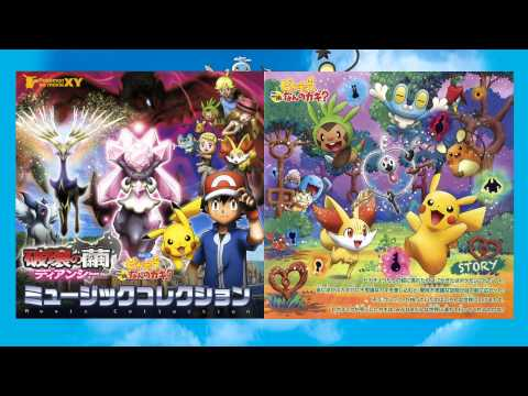 Nyarth / Meowth, Sonansu / Wobbuffet and Maaiika / Inkay Part 2 - Pokémon Short Movie BGM