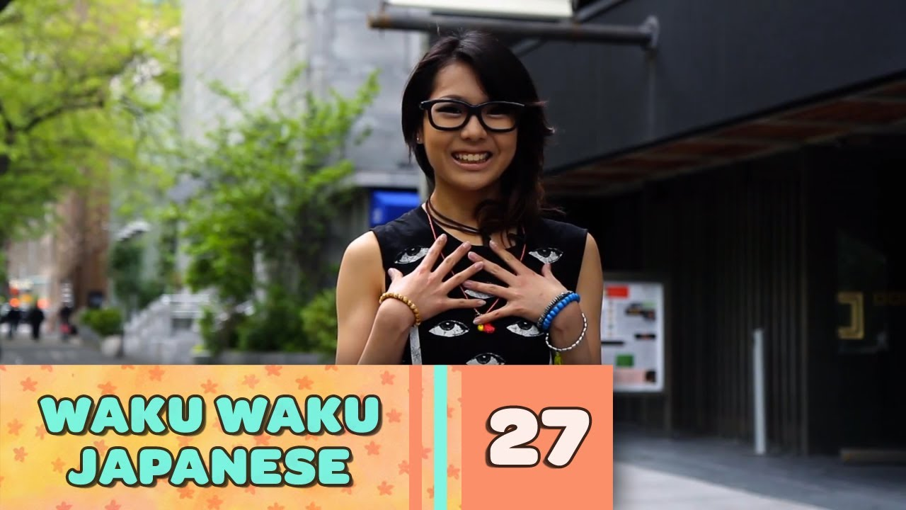 Waku Waku Japanese - Language Lesson 27: Japan Society Special