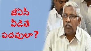 TJAC Leaders Attacks Prof Kodandaram over Unemployment Rally | Jordar News | HMTV