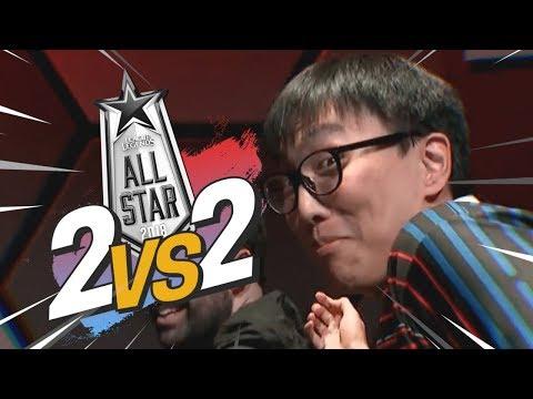 DOUBLELIFT VOYBOY INSANE 2v2 VS UZI (ALLSTARS 2018)