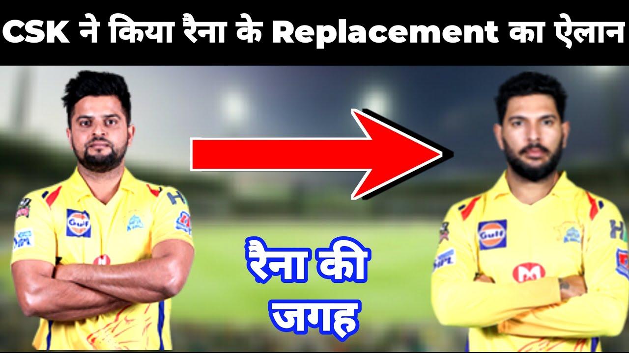 IPL 2020 - These 3 Big Players Will Replace Suresh Raina in IPL 2020