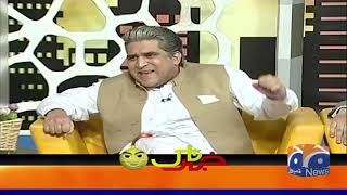 Khabarnaak | 25th July 2020 | Part 03