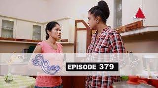 Neela Pabalu   Episode 379   24th October 2019   Sirasa TV Thumbnail