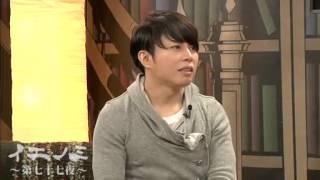 MC 西川貴教 (T.M.Revolution) アシスタント しらほしなつみ ゲスト MAX.
