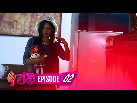 Emy | Episode 02 - (2019-04-23) | ITN