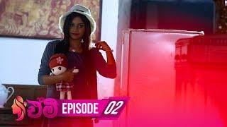 Emy | Episode 02 - (2019-04-23) | ITN Thumbnail