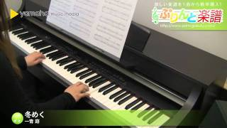 使用した楽譜はコチラ http://www.print-gakufu.com/score/detail/68724...