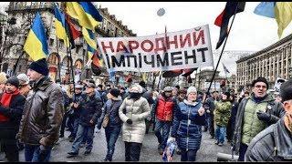 Сторонники Саакашвили митингуют в центре Киева