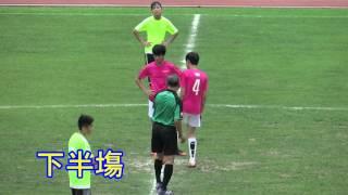 基元vs宏信 2016 4 9 元朗學界足球乙組 精華