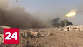 Танки, БМП и смертник в машине: сирийские военные отбили атаки террористов - Россия 24