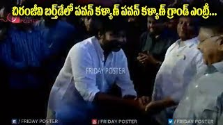 Pawan Kalyan grand Entry In Chiranjeevi Birthday Celebrations | Friday Poster