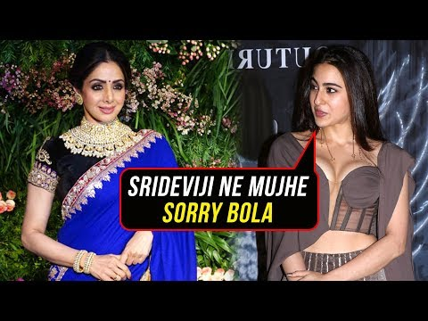 When Sridevi Said SORRY To Sara Ali Khan