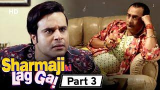Komediefliek -Sharmaji Ki Lag Gayi | Fliek Deel 3 | Krishna Abhishek | Mugdha Godse | Suni Pal