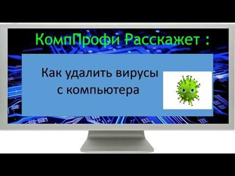 нам как удалить системный вирус из андроид Халмурзаев чемпион Рио