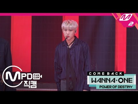 Free Download [mpd직캠] 워너원 박우진 직캠 '보여(day By Day)' (wanna One Park Woo Jin Fancam) | @comeback Show_2018.11.22 Mp3 dan Mp4