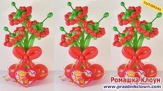 ПОДАРОК ИЗ ШАРИКОВ СВОИМИ РУКАМИ букет из шаров DIY Flower Balloon Bouquet TUTORIAL