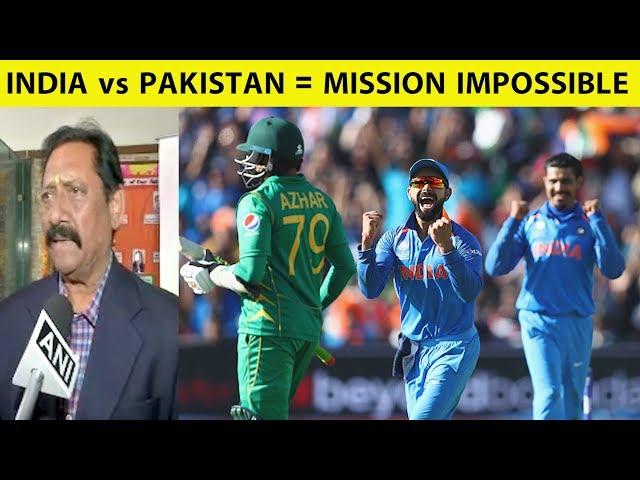 India-Pakistan के बीच नहीं होनी चाहिए सीरीज- Chetan Chauhan ने आतंकवाद को देखते हुए दिया बयान