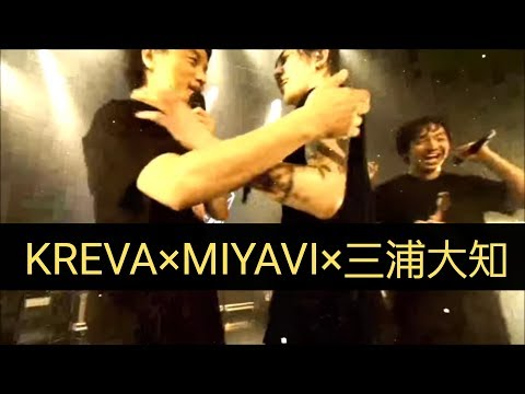 MIYAVI×三浦大知×KREVA  by MIYAVI 15th Anniversary LIVE   FINAL ~Encore