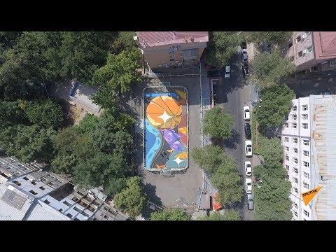 В самом центре Еревана появилась площадка стритбола.