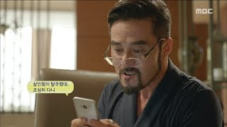 'a character attack!' of the daughter is too want to see Choi Min-s...