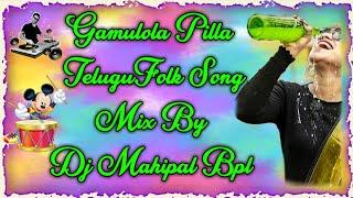 Gamulola Pilla Dj Song Mix By Dj Mahipal Bpl