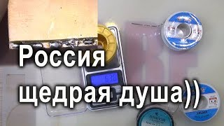 видео Припой ПОС-61