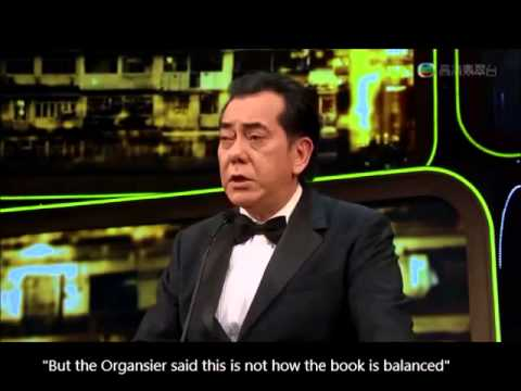 Anthony Wong's 黄秋生 Speech at 34th HK Filim Awards 2015 Subtitled in English