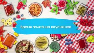 Время полезных вкусняшек | Рецепты от Адель Смит