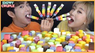 SUB)핵쫀득쫜득!! 본격침샘자극하는 레인보우큐브 과일치즈먹방!! rainbow cube cheese muk…