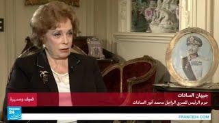 ...جيهان السادات، حرم الرئيس المصري الراحل محمد أنور ال