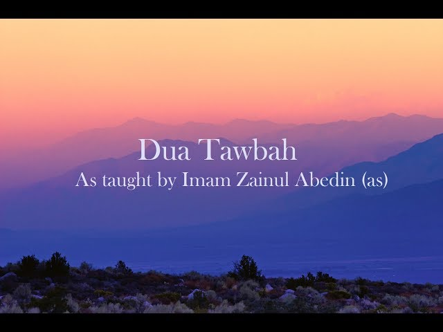 BEAUTIFUL - Dua Tawbah -  Recited by AbdulHai Qambar ???? ??????  ???? ??? ???? ?? ????