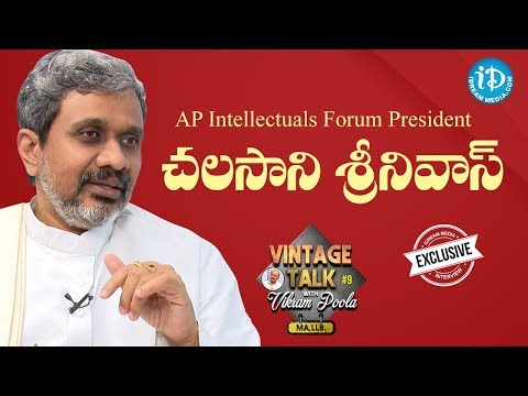 AP Intellectuals Forum President Chalasani Srinivas Full Interview|Vintage Talk With Vikram Poola #9