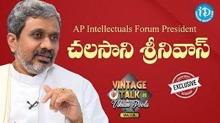 AP Intellectuals Forum President Chalasani Srinivas Full Interview | Talking Politics With iDream#36
