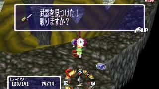 [psx]Blaze & Blade - Eternal Quest(J) walktrough # 2