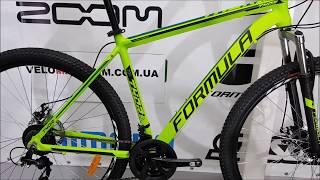 Обзор на велосипед FORMULA THOR 2.0 DD 2019 от магазина velomaximum.com.ua