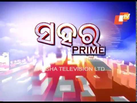 Sahara Prime 26 April 2018 Today News OTV