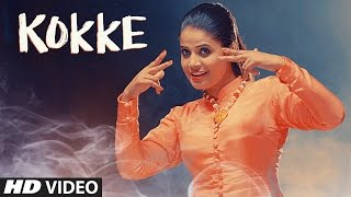 Kokke video song | sukh reet | t-series apnapunjab