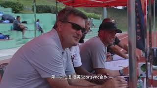 Sportsync Soccer & Basketball - Traditional Chinese