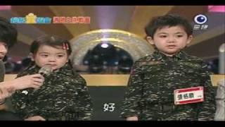 民視-成名一瞬間-童盟會-小小阿兵哥張格順再出場