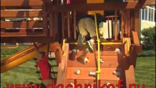Детские спортивные комплексы для улицы и дачи(, 2014-01-06T14:33:53.000Z)