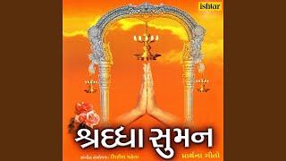 Bhakti Karata Chhute Mara Pran