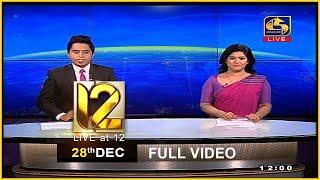 Live at 12 News – 2020.12.28 Thumbnail